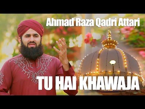 New Manqbat 2017 Khwaja Garib Nawaz | Ahmad raza qadri