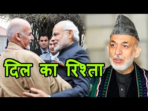 INDIA-AFGHANISTAN के Relation पर HAMID KARZAI ने खोले दिल के राज