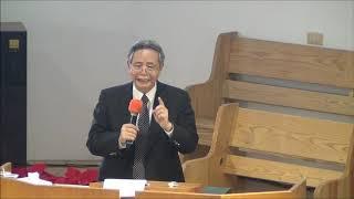 20181209浸信會仁愛堂主日信息_蕭平牧師
