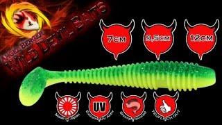 Wild Devil Baits - Shockwave Shad