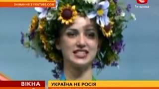 Украинке при вручении золота на чемпионате включили русский гимн - Вікна-новини - 29.08.2013