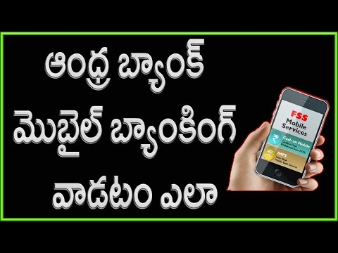 How to use andhra bank mobile banking   Mobile Banking app
