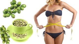 Зелёный  кофе. Купить зеленый кофе с имбирем