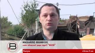 Активіст ВОЛІ викликає на місце вибору гравію на Лімниці міліцію