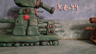 Танкомульт #13 \