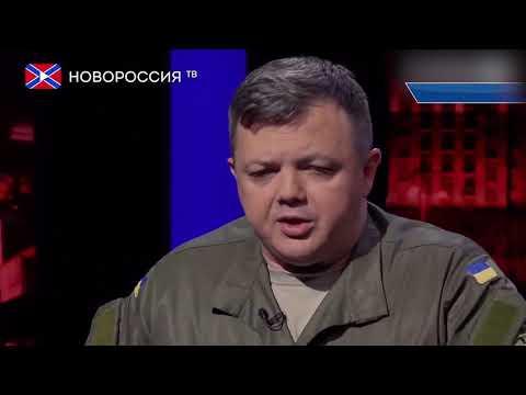 """Лента новостей на """"Новороссия ТВ"""" в 13:00 - 6 мая 2019 года"""