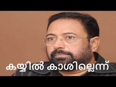 തരാൻ കാശില്ലെന്ന് സിബി മലയിൽ പറഞ്ഞു!   Malayalam Cinema News   News18 Kerala