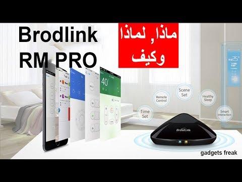 Smart Universal remote control and RF hub Broadlink RM pro detailed
