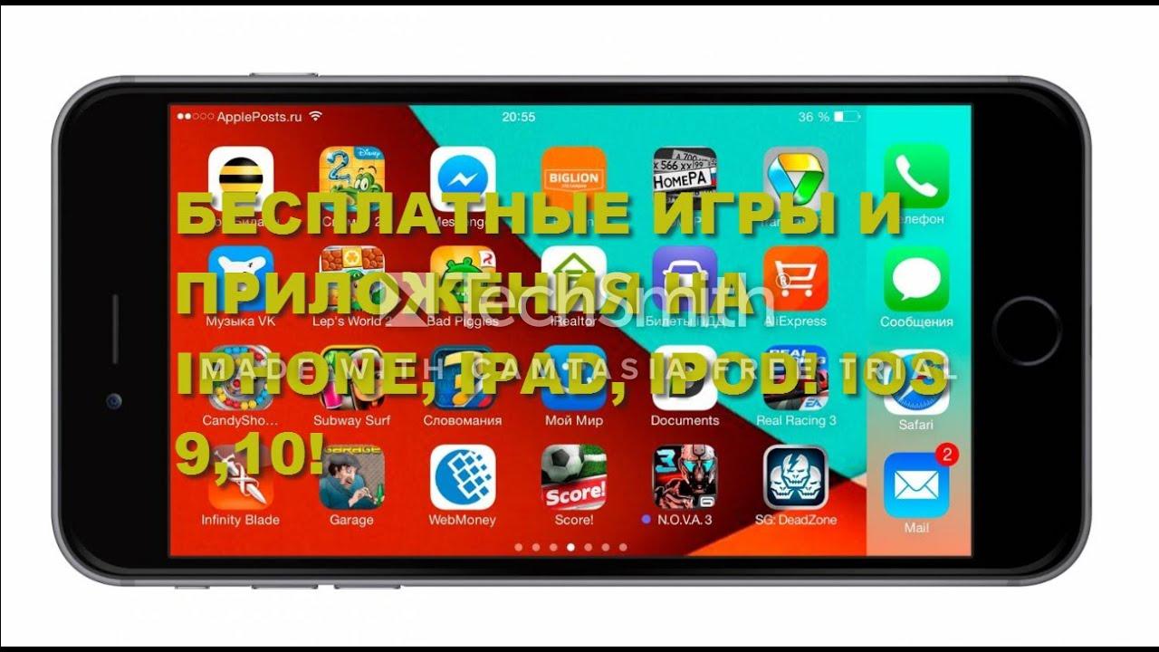 Скачать fb2 на iphone