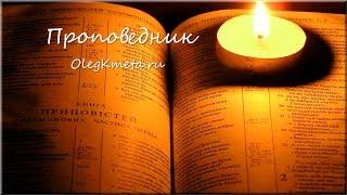 Христианские стихи За Тобой пойду Вера Кушнир Лучшие христианские стихи