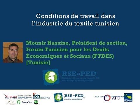 DHDV#10 : Mounir Hassime, FTDES – Conditions de travail dans l'industrie du textile Tunisien