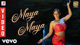 Neeya 2 Maya Maya Tamil Lyric | Jai, Varalaxmi Sarathkumar| Shabir