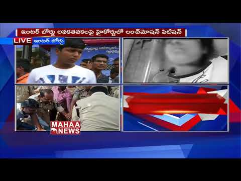 Parents & Students Protest At Nampally Intermediate Board | MAHAAN NEWS
