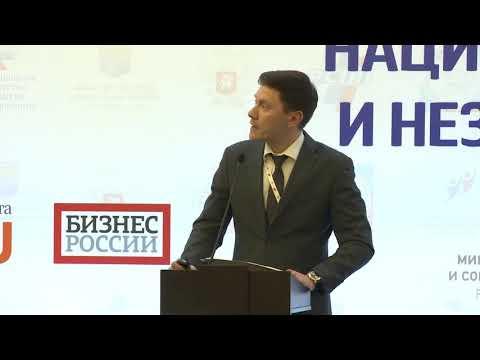 Ключевая сессия - Козлов Александр Михайлович