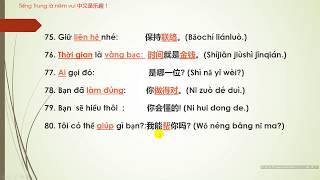 Những câu nói thường dùng trong giao tiếp (Phần 2) - TIẾNG TRUNG LÀ NIỀM VUI