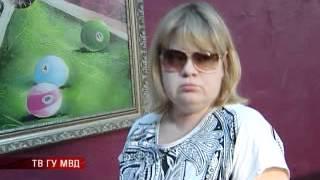 видео Казино и Покер в Екатеринбурге