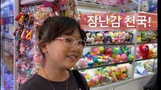 장난감 도매시장 ! 광저우 이더루 완링광창 (万菱广场)