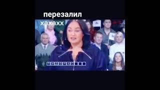Прикол Лариса Гузеева играет в Поле чудес