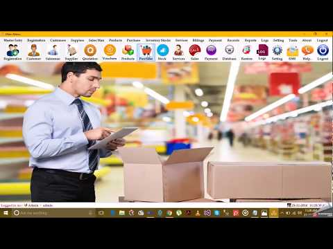 Complete Inventory Management Software (VB.NET + SQL Server)