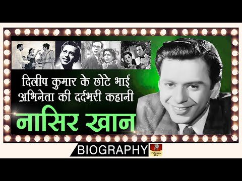 Nasir Khan -