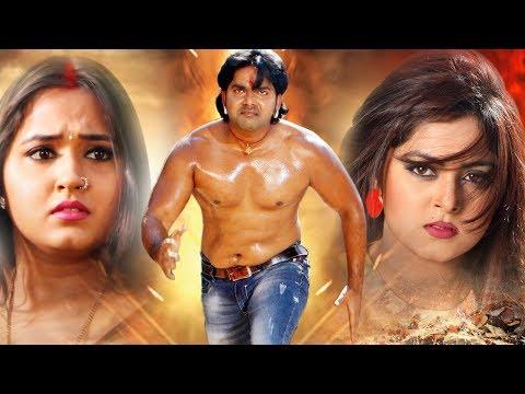 Pawan Singh Ki Best Action Film 2018| Pawan Singh & Kajal Raghwani