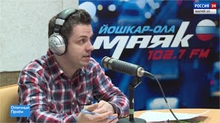 Россия 24. Вести Марий Эл 11 05 2017
