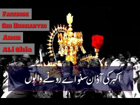 Noha-Kufa Halab Nager Wich          Sajjad (A S) Di Jawani (Masiab