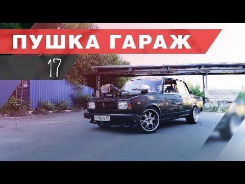 Турбанули КАРБЮРАТОР!!! 200 сил за 20к рублей?