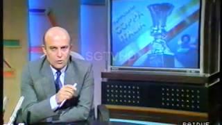 Coppa italia speciale tg2 3 settembre 1988archivio di stefano stene aliby ali & stenechanneltag:90 minuto,domenica sprint, domenica sportiva, amarcord...