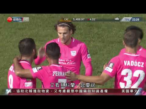 [Cable News]東方 1:8 傑志 Eastern 1:8 Kitchee (2018/1/18 港超 HKPL)