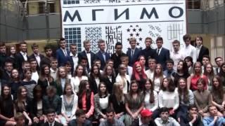 видео: МГИМО. Получение студенческого билета 29 08 2015 и общее фото
