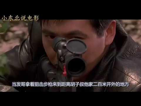 东北话解说周润发进军好莱坞的第一部电影