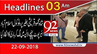 News Headlines | 3:00 AM | 22 Sep 2018 | 92NewsHD