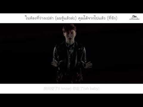 [Thaisub] LAY - Monodrama (独角戏)