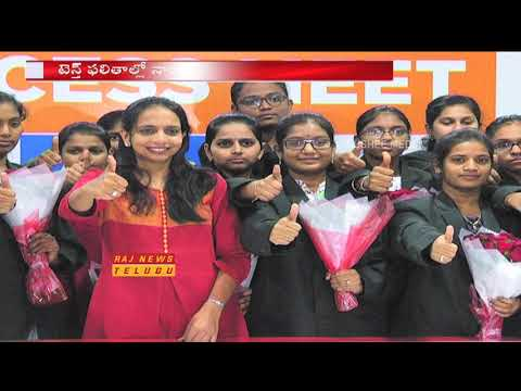 Narayana School Students Gets Top Ranks In AP SSC Exams Results 2019 || Raj News
