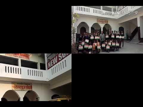 New sunrise academy bharwaliya Padrauna kushinagar