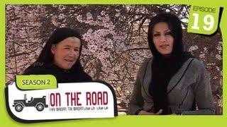 On The Road / Hai Maidan Tai Maidan - SE-2 - Ep-19 - Mazar-e-Sharif City