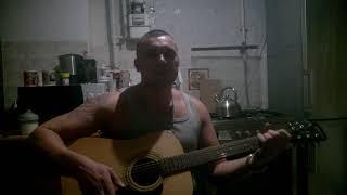 Круто сыграл на кухне песню на гитаре Михаил Бублик Артобстрел Крутой кавер на гитаре