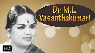Carnatic Vocal - Vasudevayani Vedalina - Golden Greats - Dr. M. L. Vasanthakumari