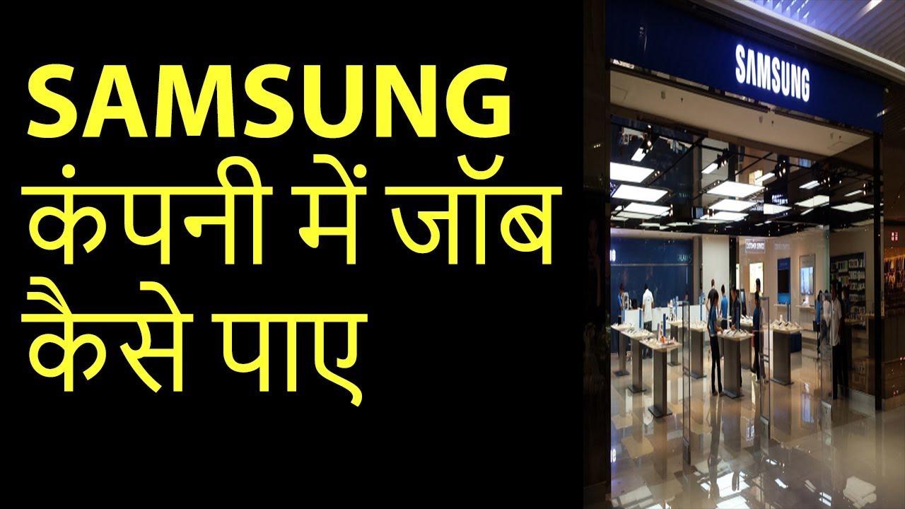 OPPO Pvt Ltd company sector 63 Noida by vijayendra kumar yadav