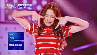 현역 아이돌 못지않은 아이돌美 태국 대표팀 ′TT′♪ 스테이지 K(STAGE K) 4회