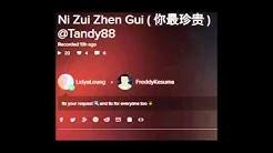 JACKY CHEUNG - Ni Zui Zhen Gui (Cover)