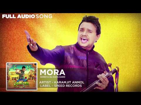 Mora song lyrics