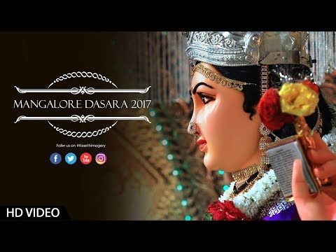 Mangalore Dasara 2017 | Grand Procession | Kudroli Gokarnanatheshwara Temple | Keerthiimagery