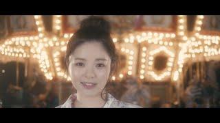 田村芽実2ndシングル「魔法をあげるよ ~Magic In The Air~」のMusic Video Full Verを公開!!! ソロデビュー曲「輝いて ~My dream goes on~」からわずか3ヶ月での ...