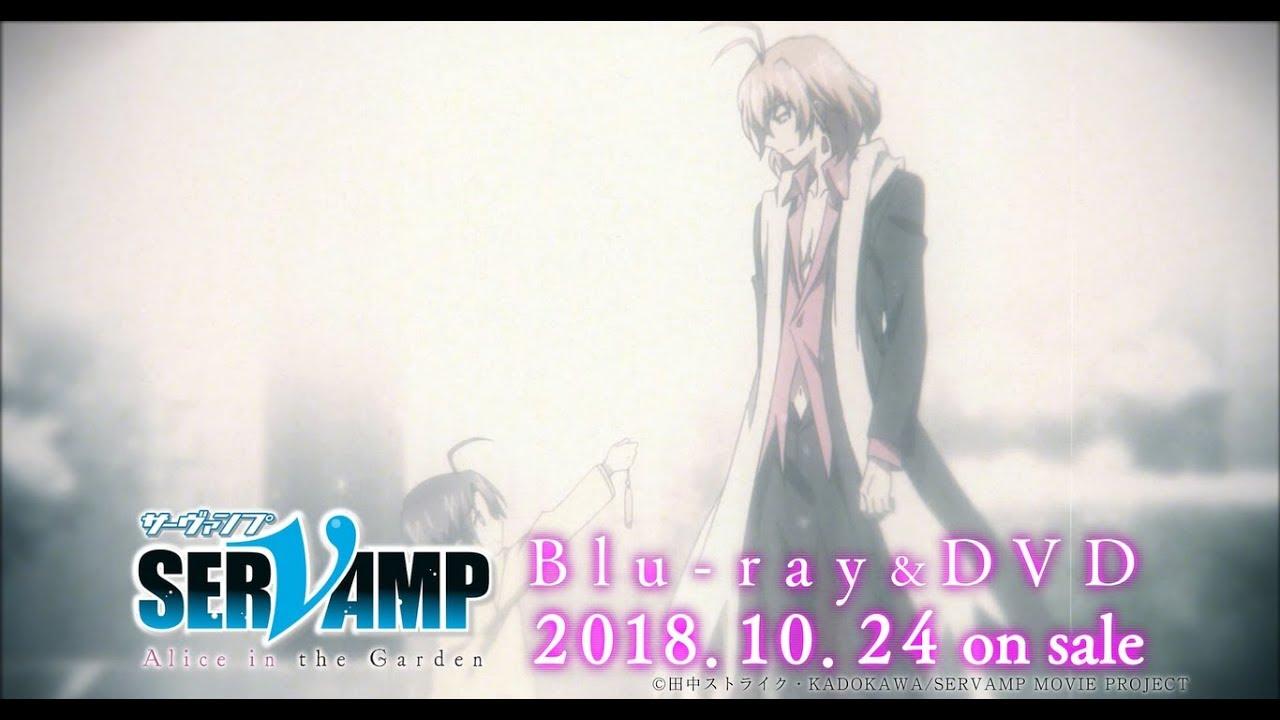 劇場アニメ Servamp サーヴァンプ 公式サイト