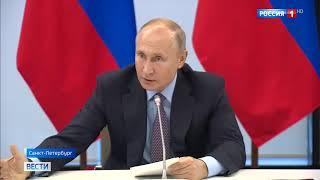 Срочно! Путин ЖЕСТКО РАСКРИТИКОВАЛ чиновников за ситуацию с лекарствами