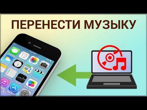 Царский ВК теперь доступен всем БЕСПЛАТНО на iPhone!!! (2017 метод)
