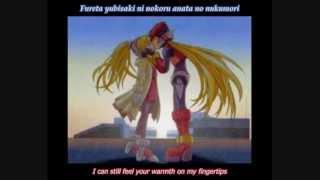 Megaman Zero/Rockman Zero - Freesia [Subbed]