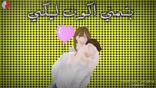 مهرجان قلبك ده بحر حشيش - غناء شرقاوي شيكو واحمد ع - 2020
